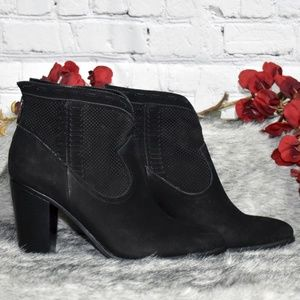 Vince Camuto Shoes - Perforated Suede Ankle Boots - Fretzia (Sz 8 1/2M)